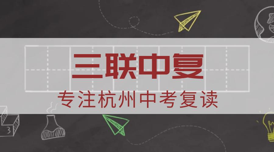 杭州中复班学生需要掌握记笔记的方法,提升自己的学习竞争力