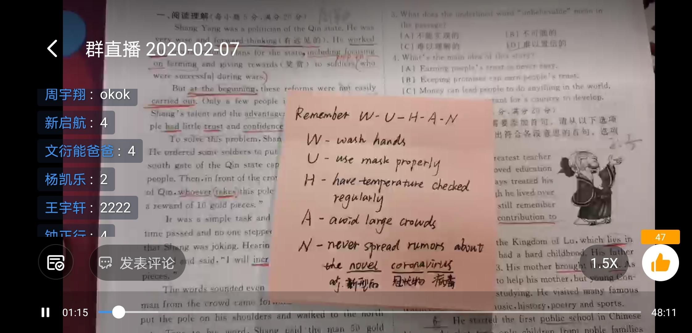 同学们,要对得起杭州中考复读这一年。