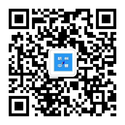 杭州三联中考复读学校和普通中考复读学校区别