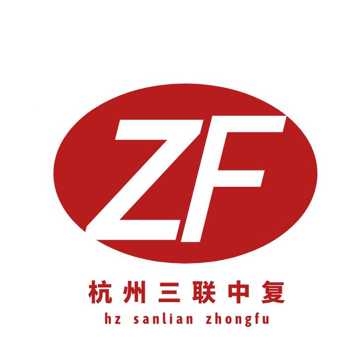 杭州中考复读政策及优势解读