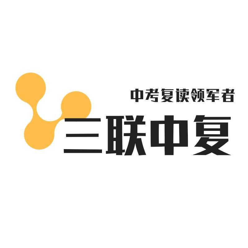 在杭州没有进入理想高中要选择中考复读吗
