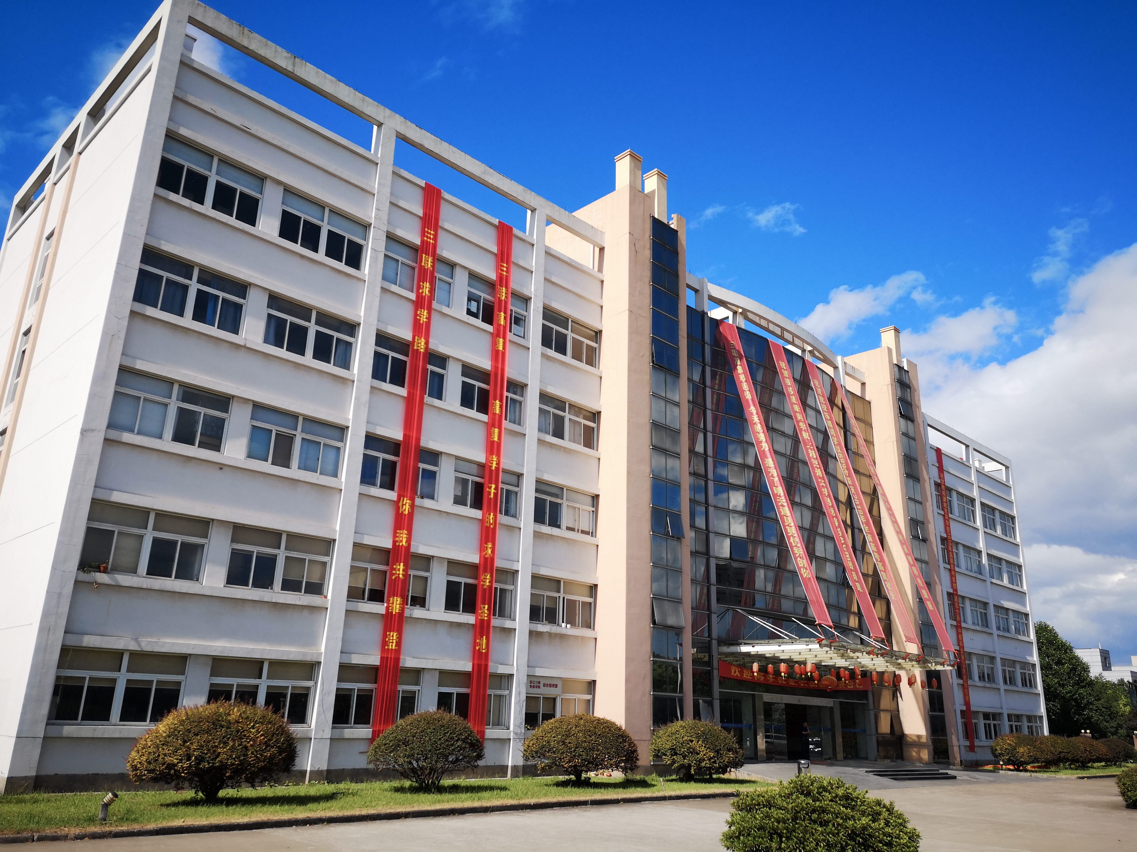 杭州中考复读学校具体应该怎么找