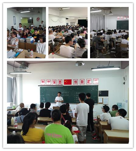 杭州三联中复给学生冲刺优重高的建议