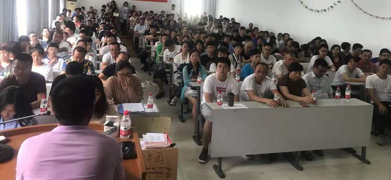 2019届杭州三联中复新生家长会
